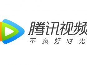 Android版腾讯视频 v8.0.0.20765 去广告版